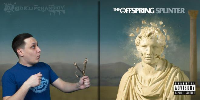 ¿Qué sucede fuera de las portadas de los álbumes?